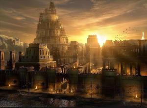 A Cidade das Sete Colinas